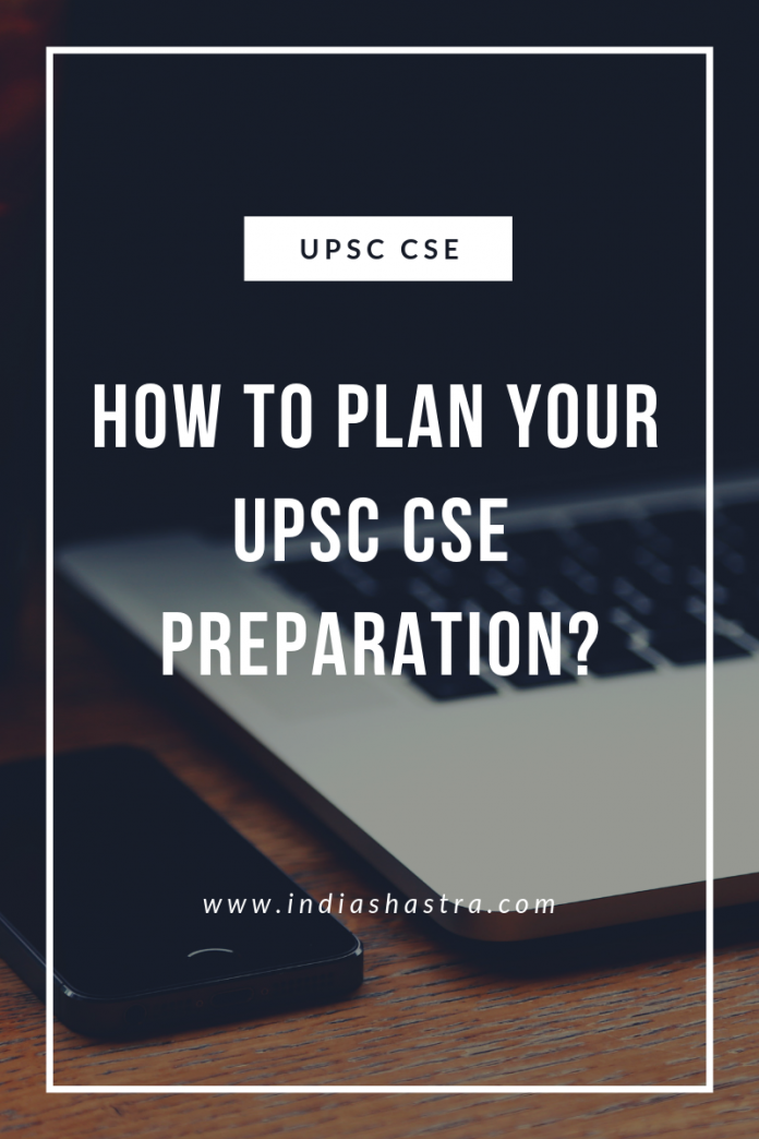 upsc-cse-how-to-plan