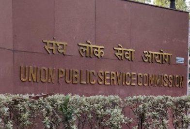 UPSC-Revised-syllabus