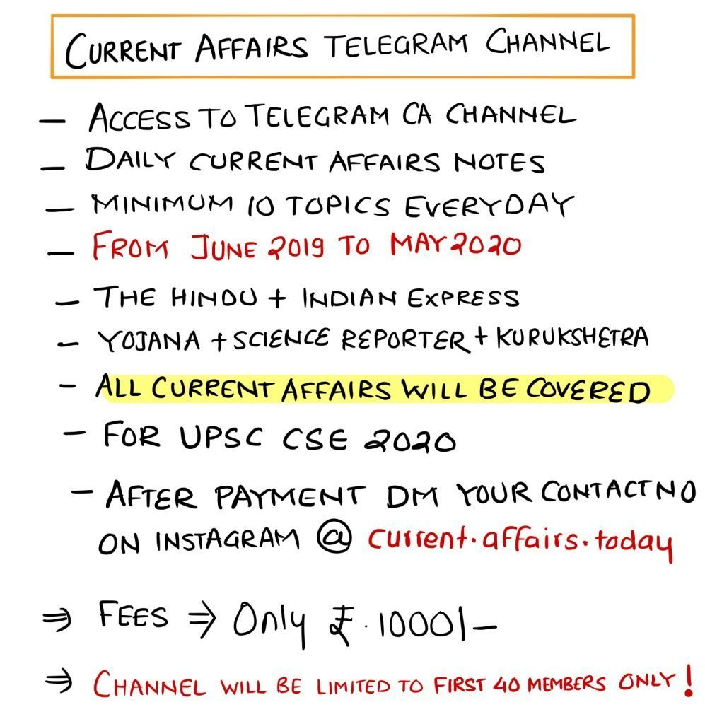 CURRENT AFFAIRS TELEGRAM CHANNEL 2020 2